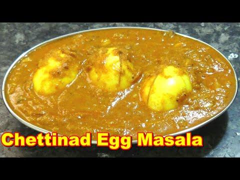 Chettinad Egg Masala Recipe in Tamil | செட்டிநாடு முட்டை மசாலா