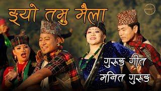 Gurung Song Ngyo Tamu Maila Video Shooting Report