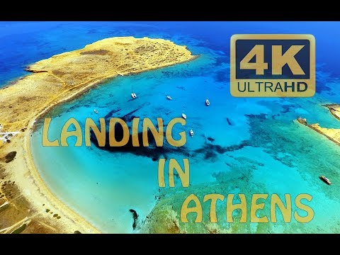 Landing in Athens airport ATH