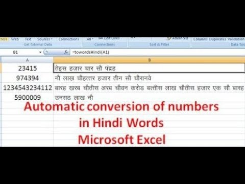 Convert numbers into Words in Excel (Hindi) - Add a new formula in Excel easily
