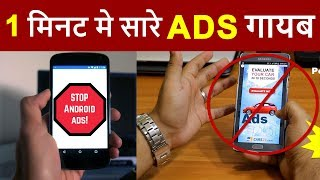 How Advertisers Use COOKIES to Track You | Block Third Party Cookies For Better PRIVACY in HINDI