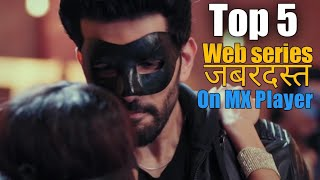 Top 5 Best 18+ Adult 💋 Web Series in 2021 in Hindi💦 || New Indian Web Series || Hot Web Series 😍
