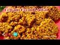 How to Make Boondi Mithai (బెల్లం బూంది మిఠాయి తయారీ).:: by Attamma TV ::.