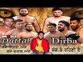 Best Match Dirba Mandi Vs Duttal Shadi Hari Kabaddi Cup 123Livein