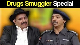 Khabardar Aftab Iqbal 6 July 2018 | Drugs Smuggler Special | Express News