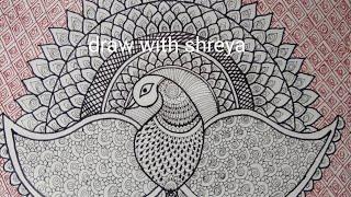 Beginner Madhubani Painting Peacock Easy