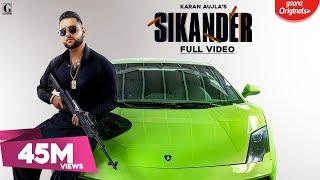 Sikander : Karan Aujla (Title Track) Guri   Kartar Cheema   Latest Punjabi Songs 2019