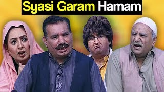Khabardar Aftab Iqbal 6 January 2018 - Syasi Garam Hamam | Express News