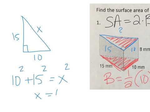 Surface area review #1