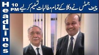 CJP accepts Lawyers