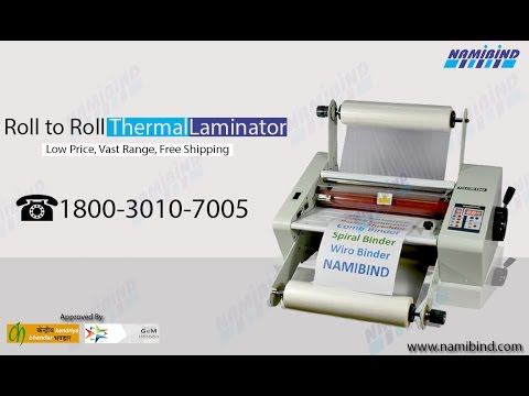ROLL TO ROLL LAMINATION MACHINE SUPPLIER IN GHAZIABAD