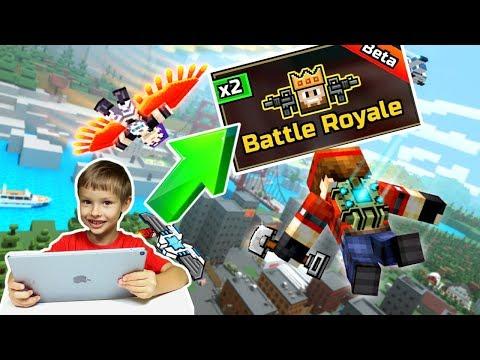 Nowy tryb w Pixel Gun 3D - Battle Royale!
