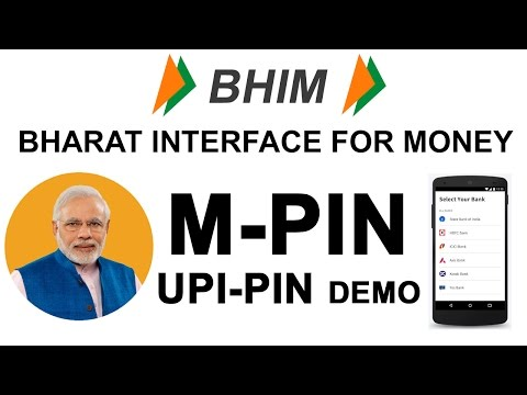 How to create MPIN or UPI PIN in BHIM APP - Bharat Interface For Money