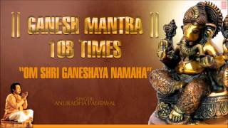 Om Shri Ganeshaya Namaha 108 Times By Anuradha Paudwal I Full Audio Song Juke Box