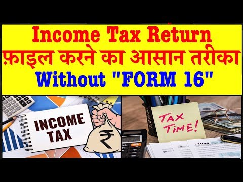 Steps to File Income Tax Return without Form 16 !!