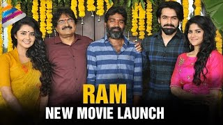 Ram New Movie Launch | Anupama Parameswaran | Megha Akash | Kishore Tirumala | Telugu Filmnagar