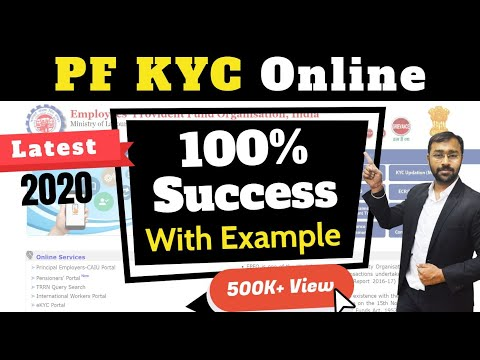 EPF KYC update online process with KYC approved by employer