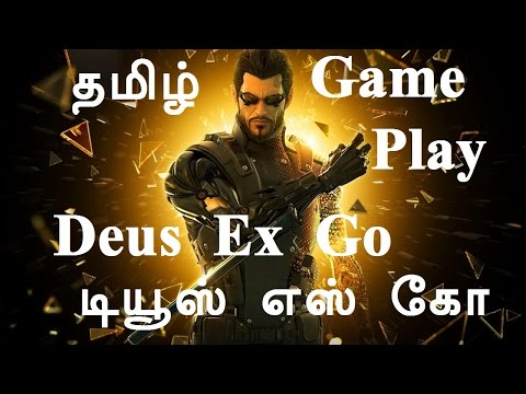 Deus Ex Go 2016 Android Game Play | Tamil Commentory | Details