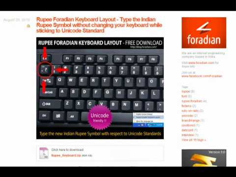 Rupee Foradian Keyboard - How to type the rupee symbol with resepect to Unicode standards