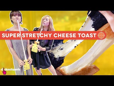 Super Stretchy Cheese Toast - Hype Hunt: EP34