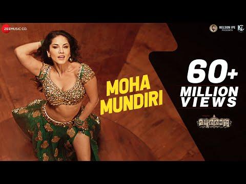 Xxx Mp4 Moha Mundiri Full Video Madhuraraja Mammootty Sunny Leone Gopi Sundar 3gp Sex