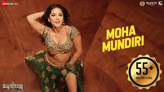 Moha Mundiri - Full Video | Madhuraraja | Mammootty | Sunny Leone | Gopi Sundar
