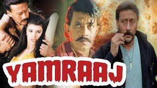Yamraaj (1998) Full Hindi Movie   Mithun Chakraborty, Jackie Shroff, Gulshan Grover, Mink Singh