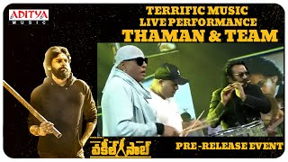 Terrific Music Live Performance By Thaman & Team #VakeelSaab Pre-Release Event | Pawan Kalyan