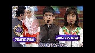 Segment: Zawia - Topic: Seerat Un Nabi - 23rd June 2017