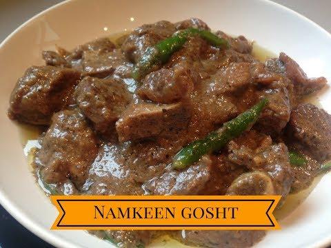 Namkeen gosht/white gosht/peshawari style gosht/black pepper handi