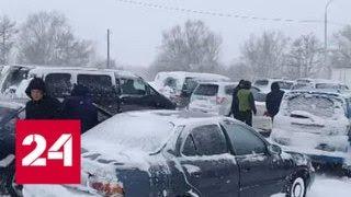 """Итоги недели. """"Погода 24"""": Морозы и снежный буран - Россия 24"""