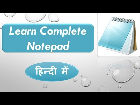Lecture 5: Notepad complete Tutorial in hindi || learn Complete Notepad in hindi