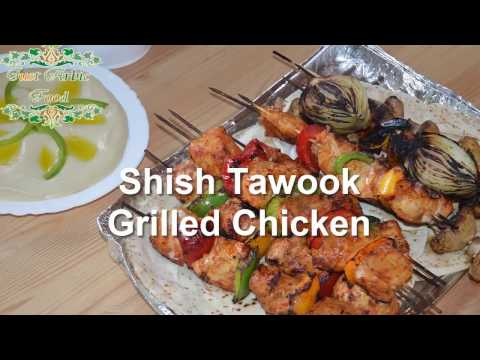 Shish Tawook Chicken Skewers - Lebanese and Syrian recipe - just Arabic food