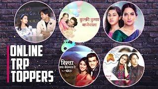 Kasauti Zindagii Kay Tops | Yeh Rishtey Hain Pyaar Ke, Yeh Unn Dino & More | Online TRP