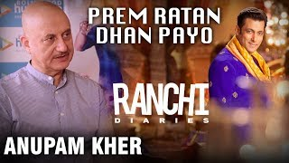 Ranchi Diaries | Soundarya Sharma, Anupam Kher, Jimmy | Releasing On 13th Oct