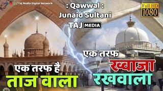 Bulbul Ko Chaman Pyara New Hit Qawwali Baba Tajuddin Nagpur