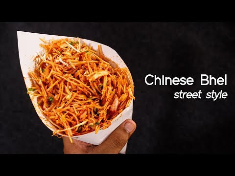 Chinese Bhel - Street Style Super Easy Noodles Recipe - CookingShooking