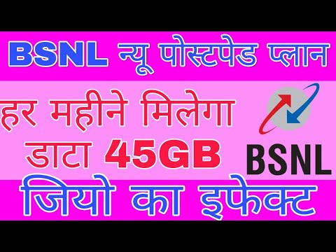 BSNL new postpaid plan Rs.499  monthly data use 45 GB