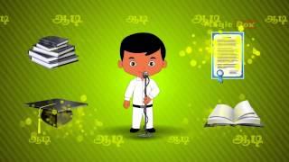 Chitiraiyil   Chellame Chellam   Cartoon Animated Tamil Rhymes For Chutties