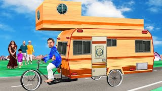 रिक्शा वाला घर Rickshaw House Wala Comedy Video हिंदी कहानिया Hindi Kahaniya Funny Comedy Video