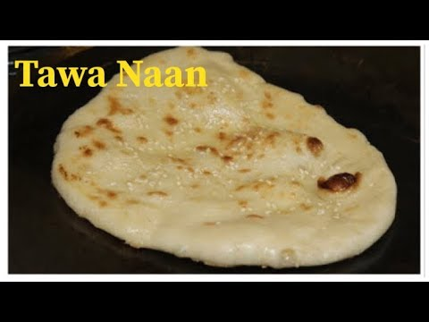 Tawa Naan Recipe (No Oven No Yeast) -Naan Recipe without yeast  & Oven by (Cook with Madeeha)