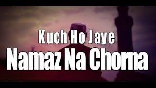 Nmaz Na Chorna || Emotional Bayan Of Molana Tariq Jameel Sb