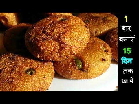 सुबह का नाश्ता हो या बच्चों का टिफिन सूजी आलू पकोड़ा cutlet|breakfast recipe|Rava cutlet Holi Recipe