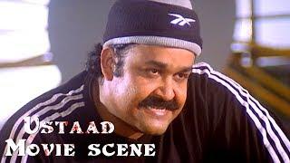 ഇവിടെയുള്ള ഒരുത്തനെയും നമ്പാൻ കൊള്ളില്ല..........!! Mohanlal | Mass | Ustaad Movie
