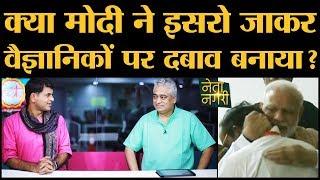 गाय पर Narendra Modi Vs Asaduddin Owaisi।Government के 100 days। ISRO।Chandrayaan। Chinmayanand case