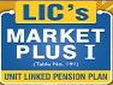 Lic Market Plus I 191 Nav Status Policy Table Detail Premium Calculator Review Benefit Example Chart