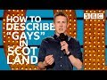 Can You quotlookquot Gay Live At The Apollo BBC