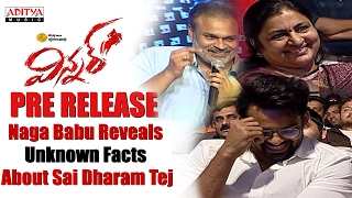 Naga Babu Reveals Unknown Facts About Sai Dharam Tej || Winner Pre Release Function
