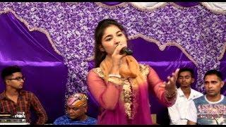 Part  2 . 2nt Jagriti Jagran kot Ramdas, (Singer) Ginni Mahi (2018)