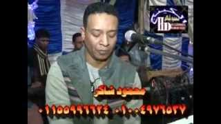 #x202b;أفراح أسوان محمد فوزي نوبي رقم 2#x202c;lrm;